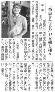 hosuseri_paper