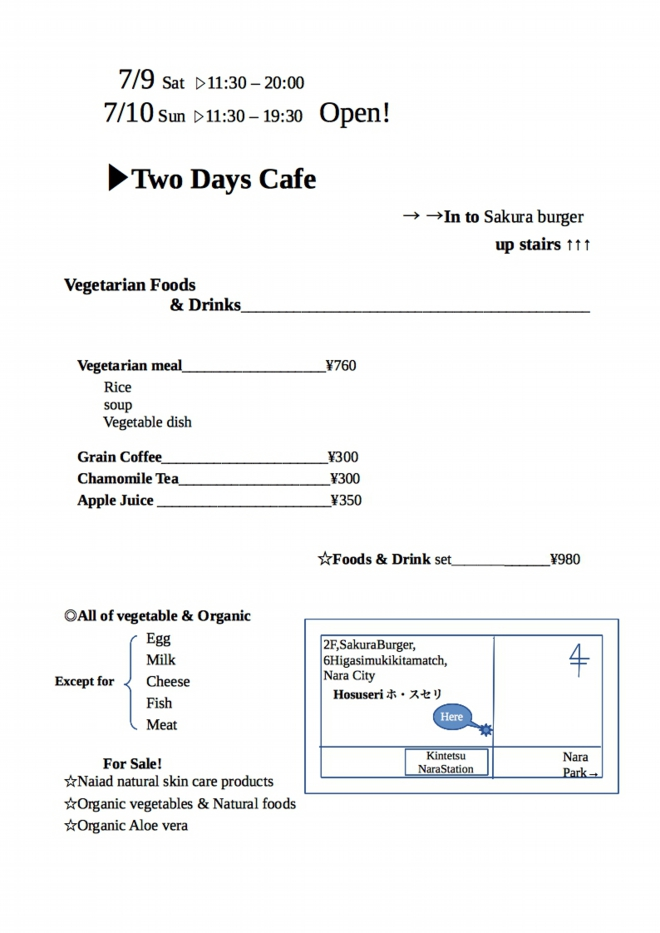 the20cafe-july